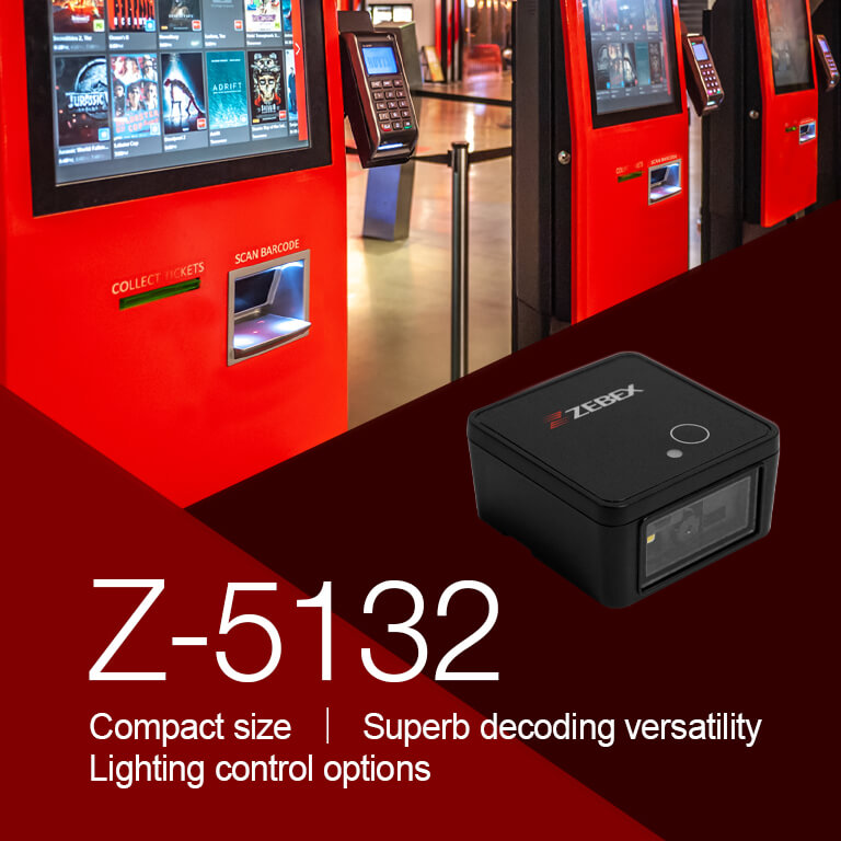 ZEBEX_Product,Z-5132,Slim_and_Powerful_Scan_Module