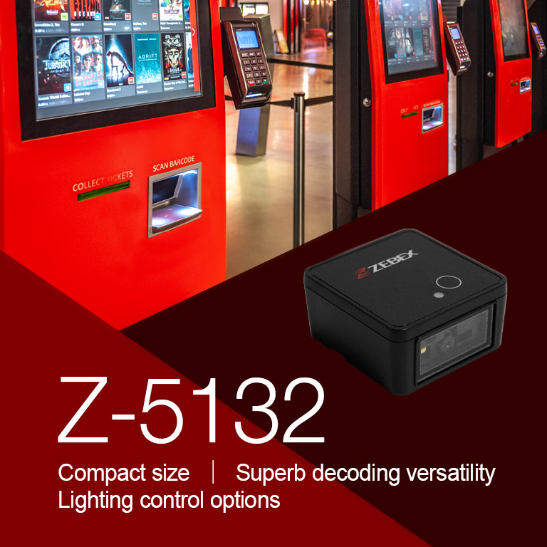 ZEBEX Product,Z-5132,Slim and Powerful Scan Module