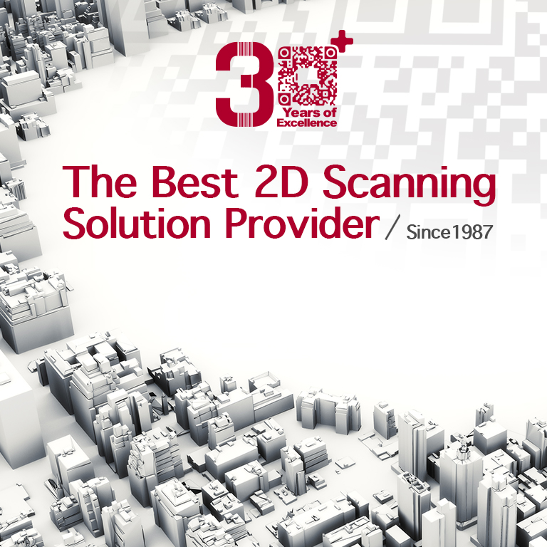 ZEBEX | Leading 2D Barcode Scanners Solution Provider