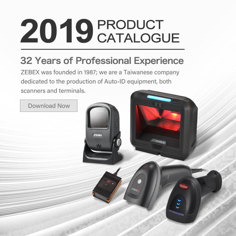 2019_Product _Catalogue,ZEBEX_Product, barcode_scanner _supplier
