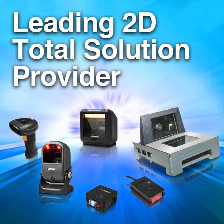 Leading_2D_Total_Solution_Provider_2020_ver