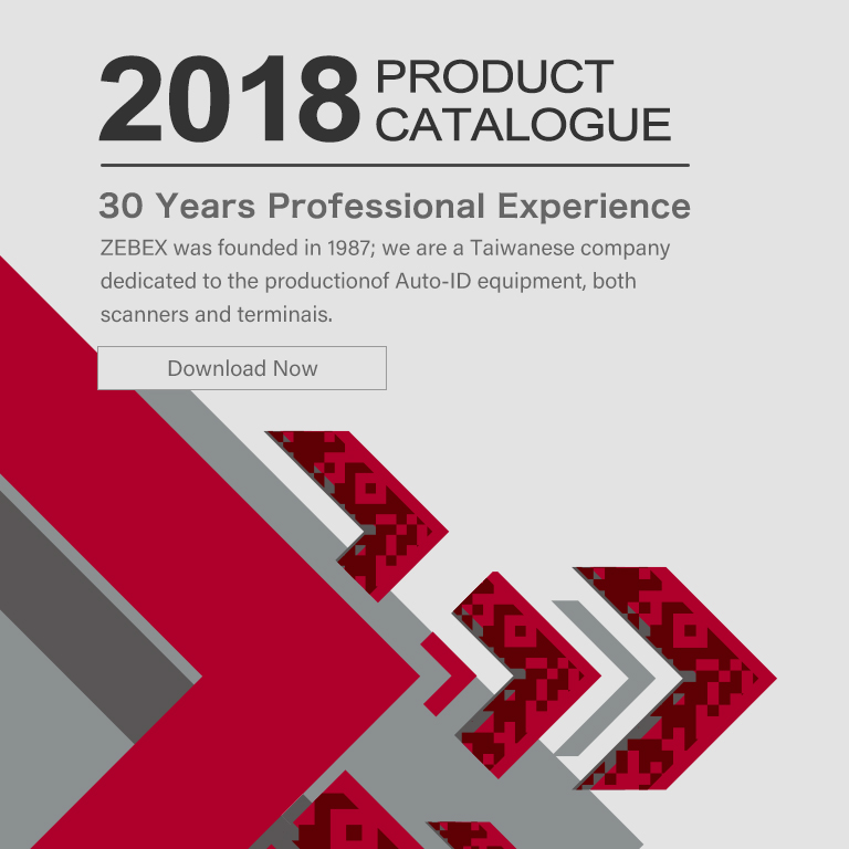 2018 Product Catalogue